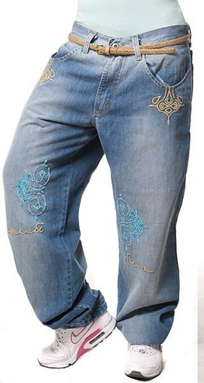 Endorfina Spodnie Jeans Baggy Baśń